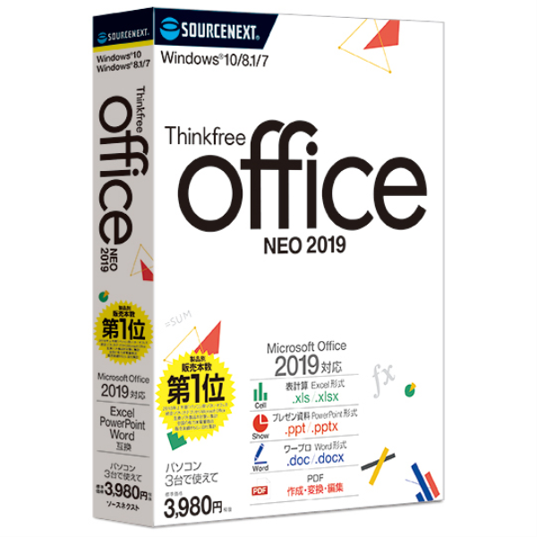 ソースネクスト Thinkfree office NEO 2019 258190: